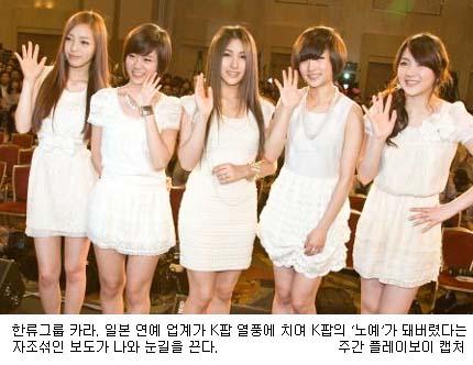 http://image.kukinews.com/online_image/2011/1029/20111029ksk01.jpg
