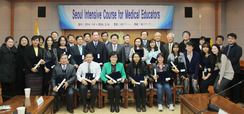 이종욱글로벌의학센터, 개도국 의학교육 지도자 연수 실시 기사의 사진