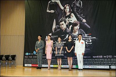 자담치킨, SBS드라마 '청담동스캔들' 메인 협찬 기사의 사진