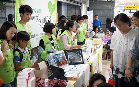 어머나청소년봉사단, '소아암 환자 돕기 자선바자회' 개최 기사의 사진