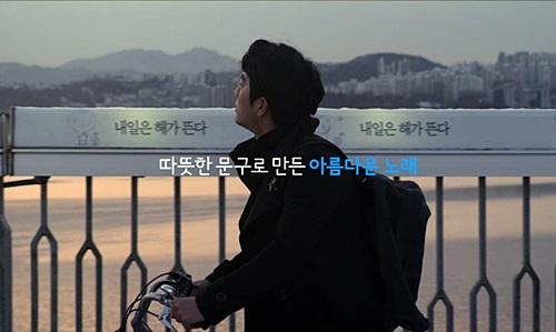 따뜻한 문구로 만든 '생명의 노래' 기사의 사진
